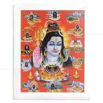 quadro-shiva-gravura-india-lingam-handhu-principal.jpg.thumb_150x150.jpg