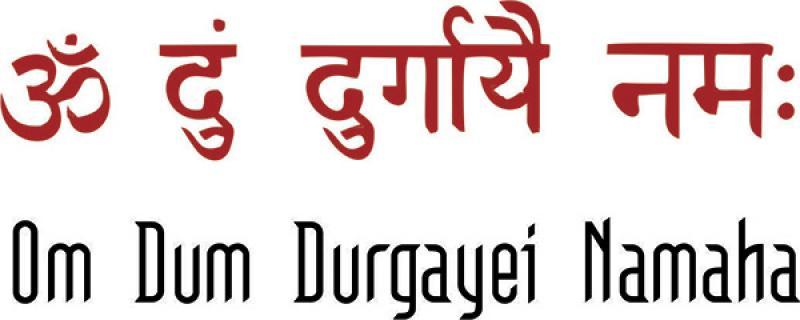 durga-a-personificacao-da-forca-e-poder-feminino-shakti-deusa-hindu-mantra-devanagari.jpg
