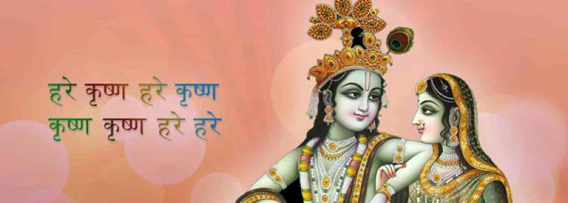 krishna-e-radha-amor-transcendental-vishnu-lakishmi-deus-hindu-india-mantras-nosso-blog.jpg