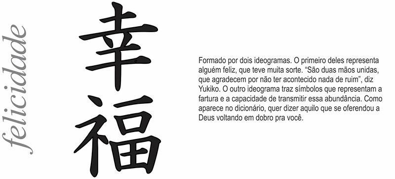 shodo-a-escrita-zen-budismo-japao-meditacao-arte-disciplina-concentracao-nosso-blog-ideograma-3.jpg
