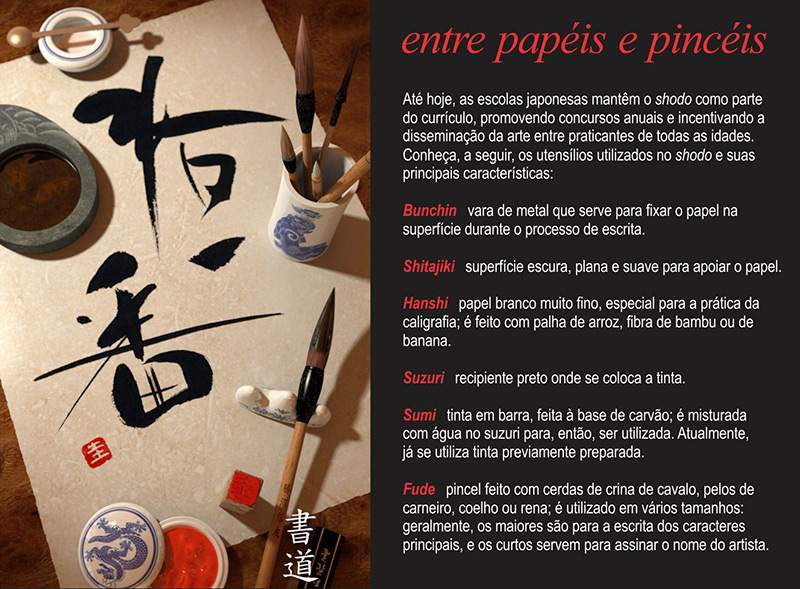 shodo-a-escrita-zen-budismo-japao-meditacao-arte-disciplina-concentracao-nosso-blog-texto.jpg
