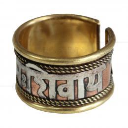 ANEL EM METAL MANTRA OM NAMAH SHIVAYA 1,5 CM|PROC. ÍNDIA