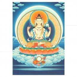 CARD EM PAPEL BUDA AVALOKITESHVARA 15 CM|THARPA