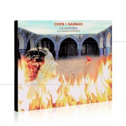 LA GHRIBA - LA KAHENA REMIXED|CHEB I SABBAH - TRATORE