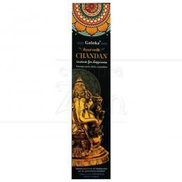 CHANDAN GANESHA (ENERGIA P/ ABRIR CAMINHOS) INCENSO MASALA AYURVEDIC GOLOKA|GOLOKA SEVA TRUST - ÍNDIA