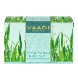 SABONETE 100% VEGETAL ROYAL INDIAN KHUS SOAP (VETIVER)|PROC. ÍNDIA